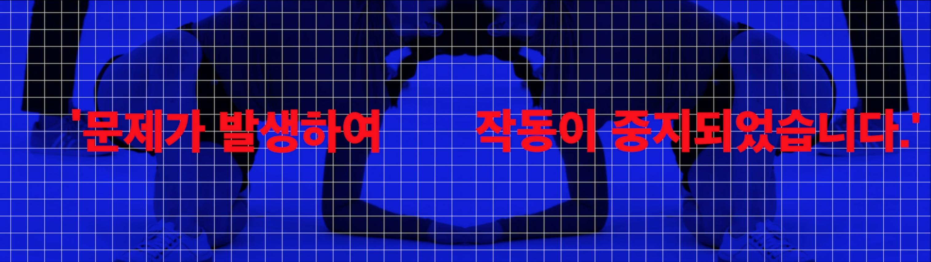 http://junbokyung.com/files/gimgs/th-35_Screen Shot 2021-02-18 at 3_32_29 AM.png