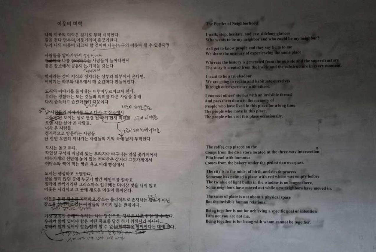 http://junbokyung.com/files/gimgs/th-68_02_v7.jpg