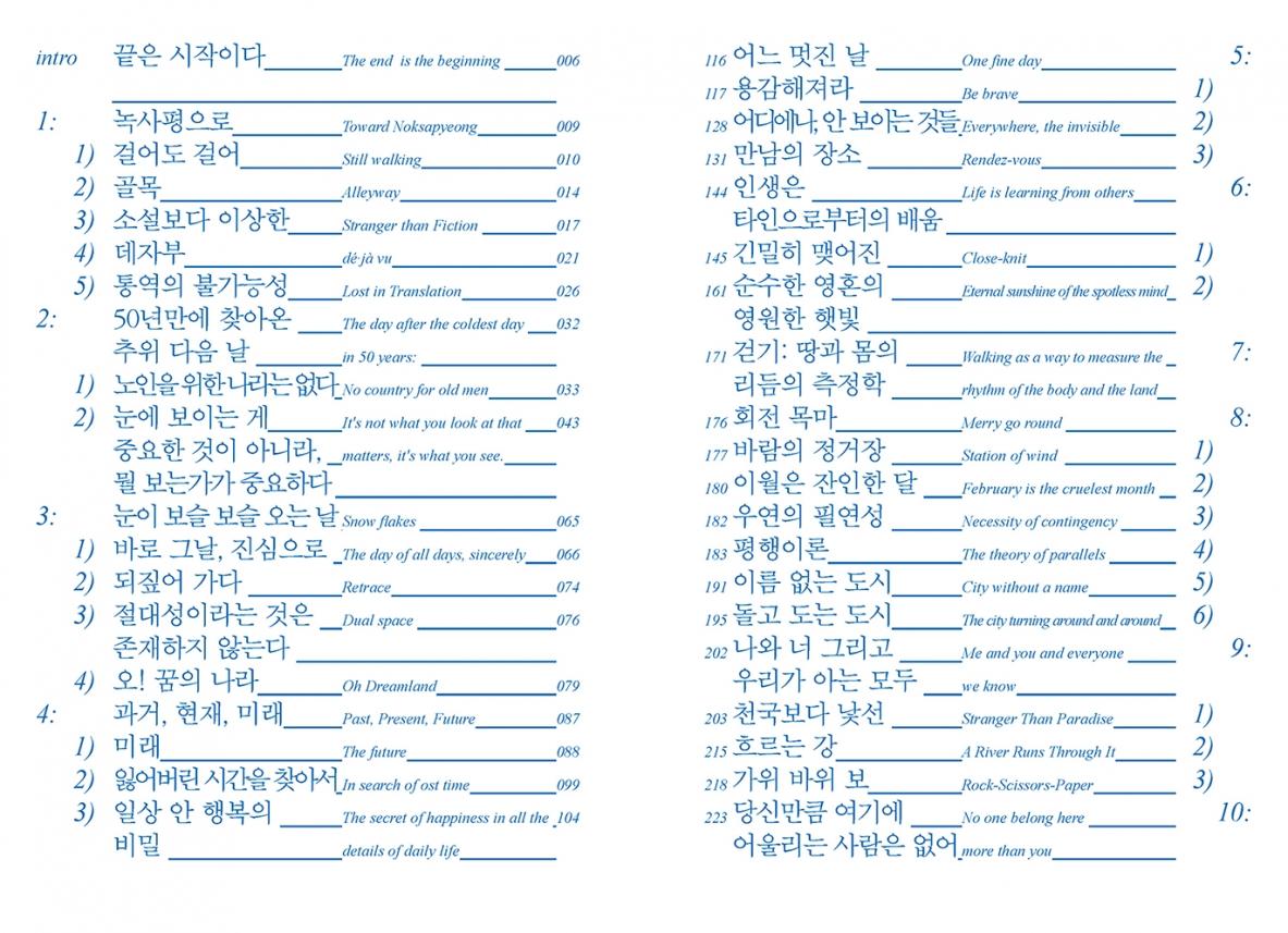 http://junbokyung.com/files/gimgs/th-68__Page_003-1.jpg