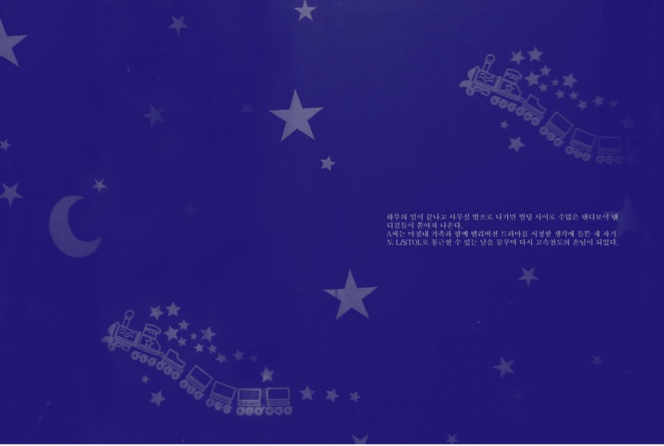 http://junbokyung.com/files/gimgs/th-39_04.jpg