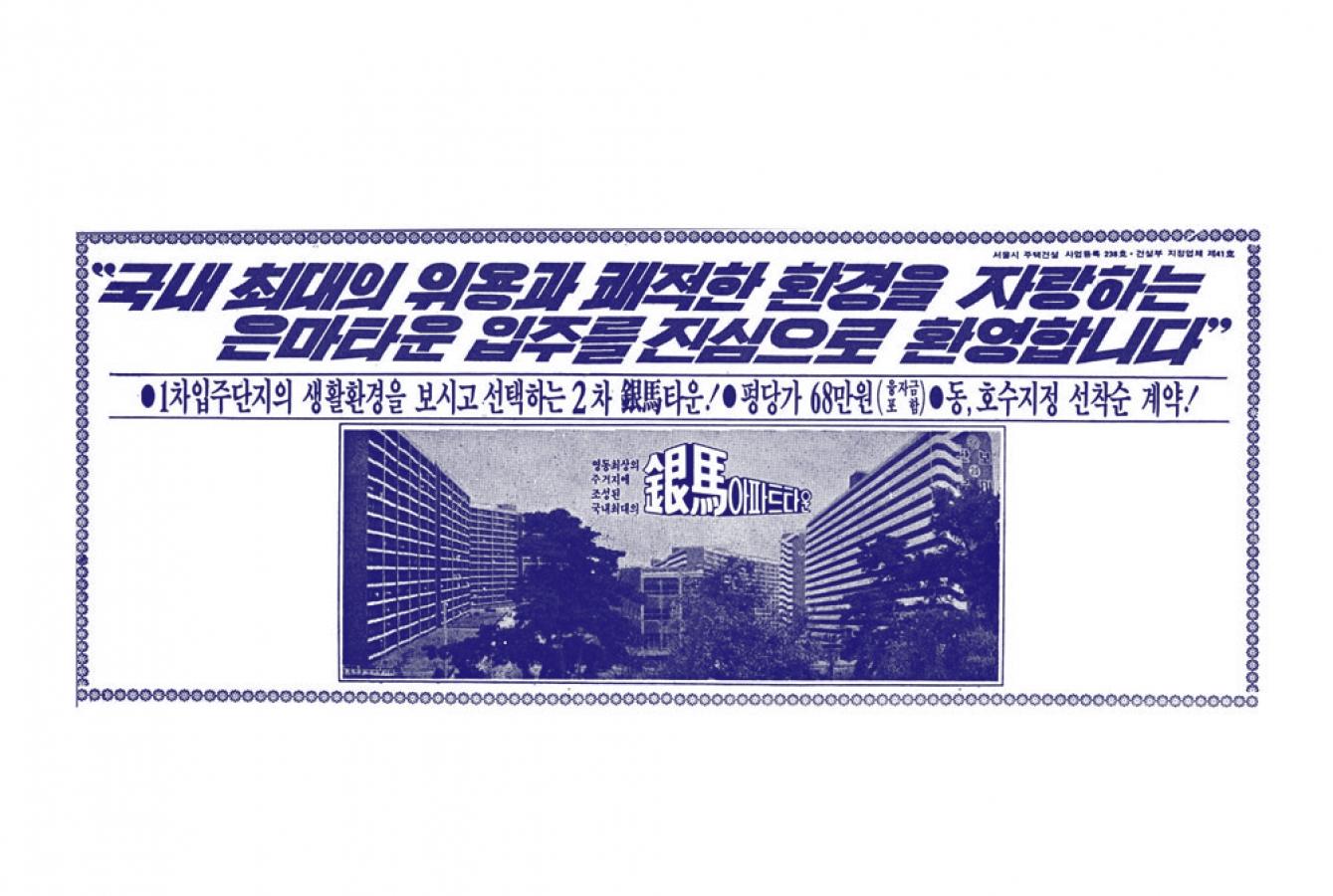 http://junbokyung.com/files/gimgs/th-39_03_v2.jpg