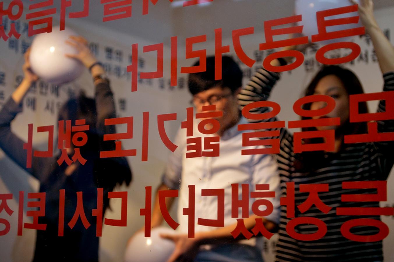 http://junbokyung.com/files/gimgs/th-49_004.jpg
