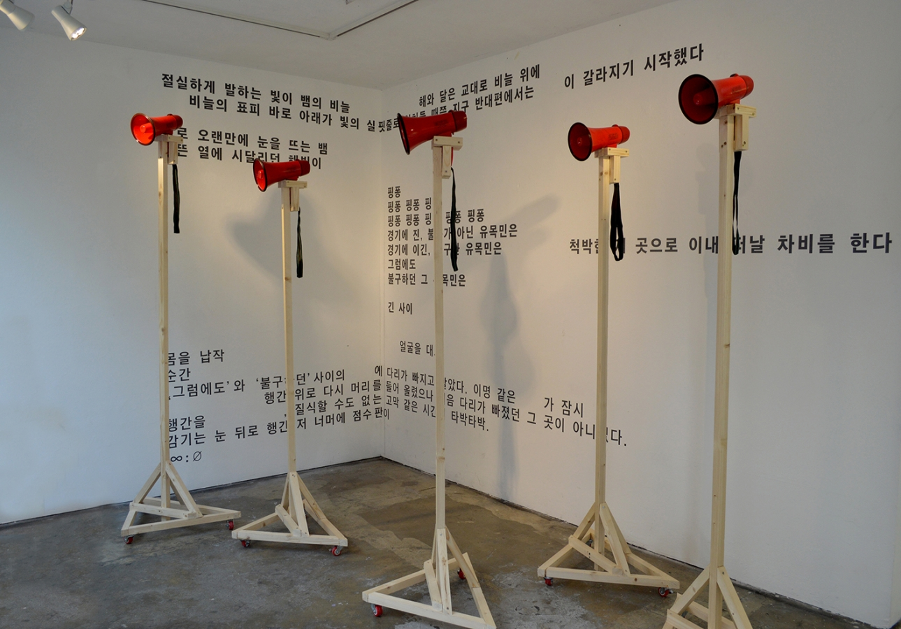http://junbokyung.com/files/gimgs/th-49__1307-1_v2.jpg