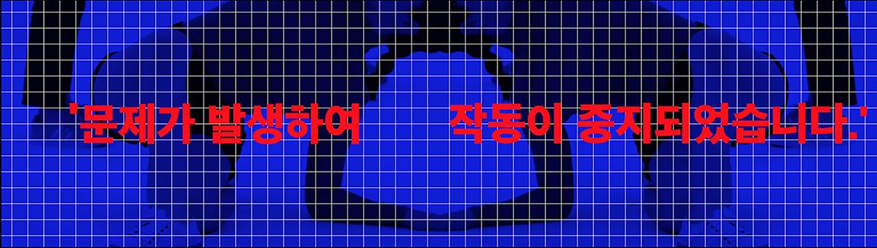 http://junbokyung.com/files/gimgs/th-108_sm11.png