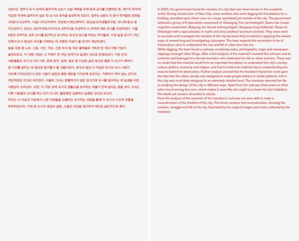 http://junbokyung.com/files/gimgs/th-29_01_v2.jpg