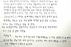 http://junbokyung.com/files/gimgs/th-24_DSC_0465-web.jpg