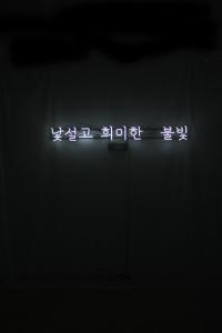 http://junbokyung.com/files/gimgs/th-80_IMG_7583small.jpg